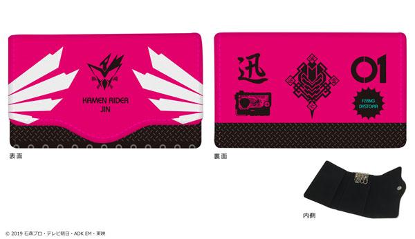 仮面ライダーゼロワン キーケース 05 仮面ライダー迅[ショウワノート]《在庫切れ》