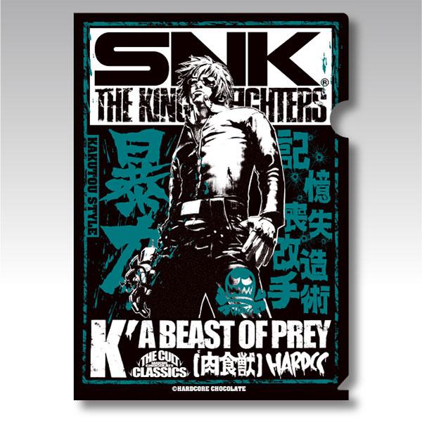 SNK×HCC クリアファイル K'[SNKエンタテインメント]《発売済・在庫品》