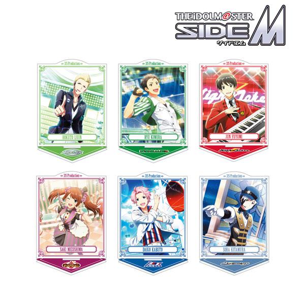 アイドルマスター SideM トレーディングアクリルスタンド Ver.E 6個入りBOX[アルマビアンカ]《在庫切れ》