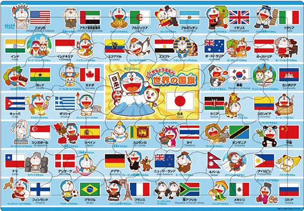 ジグソーパズル ピクチュアパズル どこでもドラえもん 世界の国旗 75ピース (25-004)[アポロ社]《在庫切れ》