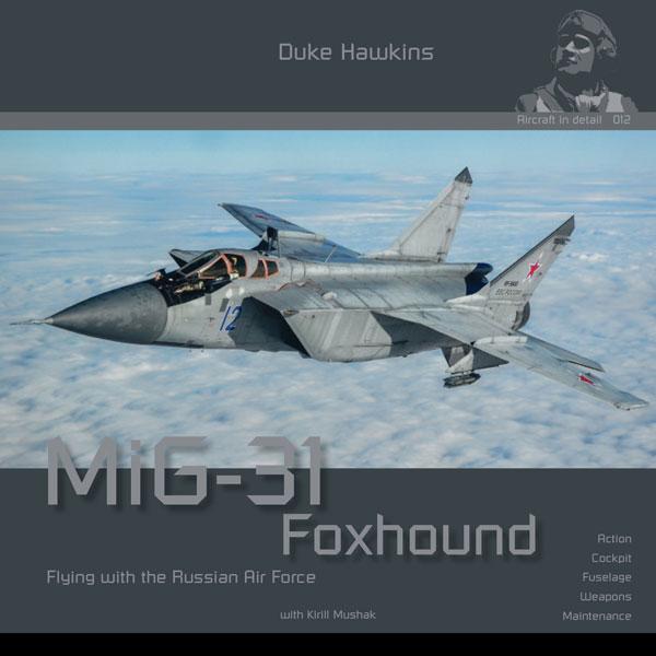 ミコヤン MiG-31 フォックスハウンド (書籍)[HMH Publications]《在庫切れ》