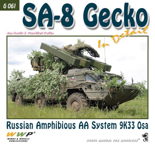 SA-8 ゲッコー イン・ディテール (書籍)[WWP]《在庫切れ》