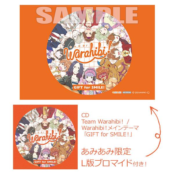 【あみあみ限定特典】CD Team Warahibi! / Warahibi!メインテーマ「GIFT for SMILE!」[エイベックス]《発売済・在庫品》