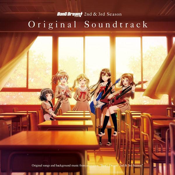 CD アニメ「BanG Dream! 2nd&3rd Season」オリジナル・サウンドトラック[ブシロードミュージック]《在庫切れ》