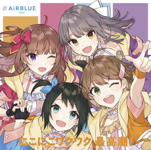 CD AiRBLUE Bird / CUE! Team Single 02「にこにこワクワク 最高潮!」[ポニーキャニオン]《発売済・在庫品》