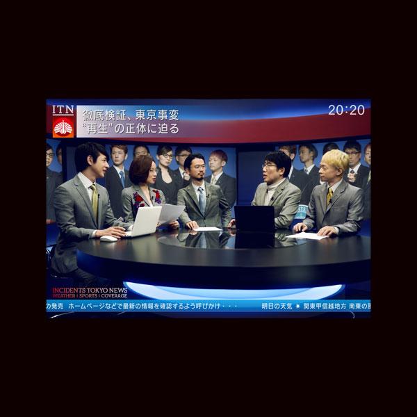 CD 東京事変 / ニュース 初回生産限定仕様 (劇場版『名探偵コナン 緋色の弾丸』主題歌)[ユニバーサルミュージック]《在庫切れ》