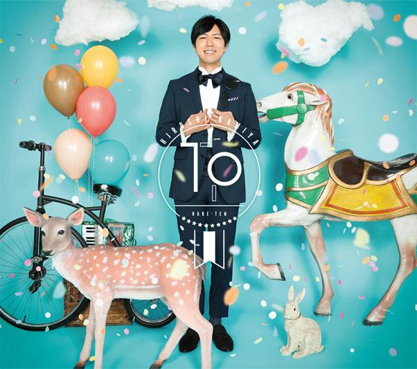 CD 神谷浩史 / TP 豪華盤[ランティス]《在庫切れ》