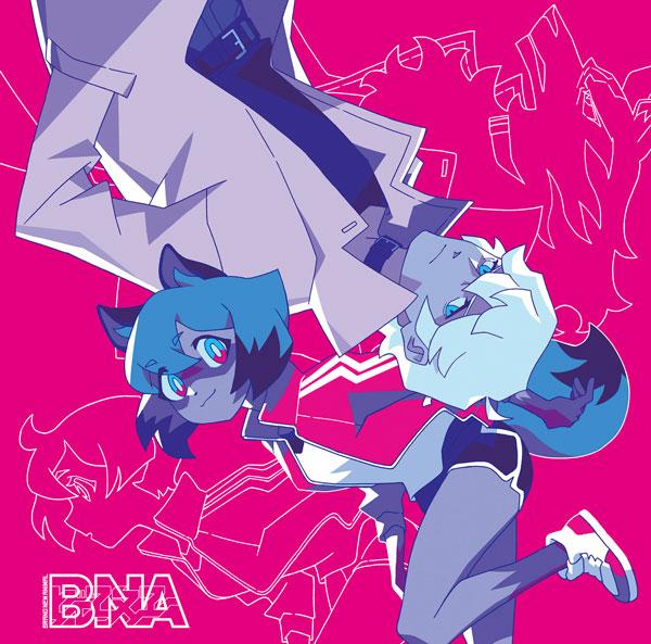 【特典】CD アニメ『BNA ビー・エヌ・エー』Complete album[東宝]《06月予約》