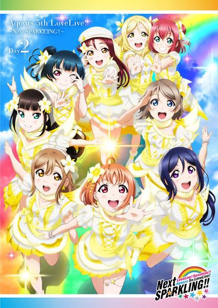 DVD ラブライブ!サンシャイン!! Aqours 5th LoveLive! ~Next SPARKLING!!~ DVD Day2[ランティス]《発売済・在庫品》