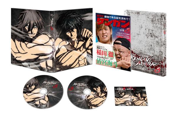 BD ケンガンアシュラ 3 (Blu-ray Disc)[ポニーキャニオン]《09月予約》