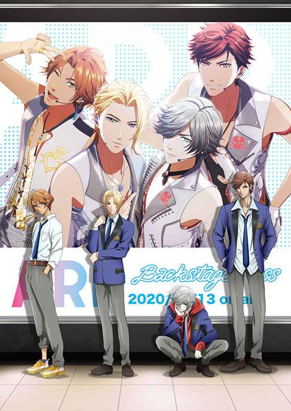 DVD ARP Backstage Pass 第3巻[KADOKAWA]《在庫切れ》
