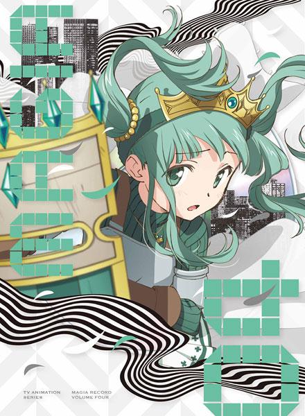BD マギアレコード 魔法少女まどか☆マギカ外伝 4 完全生産限定版 (Blu-ray Disc)[アニプレックス]《在庫切れ》