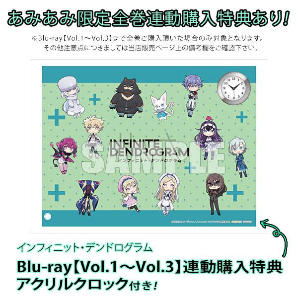 【特典】BD インフィニット・デンドログラム Blu-ray Vol.3[コロムビア]《06月予約》
