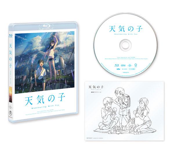 BD 「天気の子」 Blu-ray スタンダード・エディション[東宝/STORY]《在庫切れ》