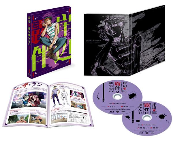 BD 「岸辺露伴は動かない」OVA 〈コレクターズエディション〉 (Blu-ray Disc)[ワーナーブラザースジャパン]《在庫切れ》