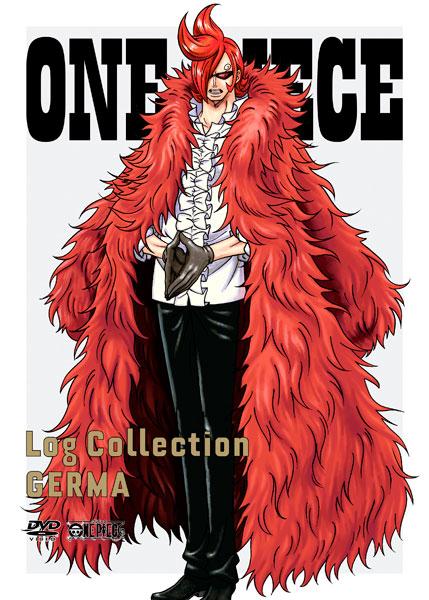 "DVD ONE PIECE Log Collection ""GERMA""[エイベックス]《発売済・在庫品》"