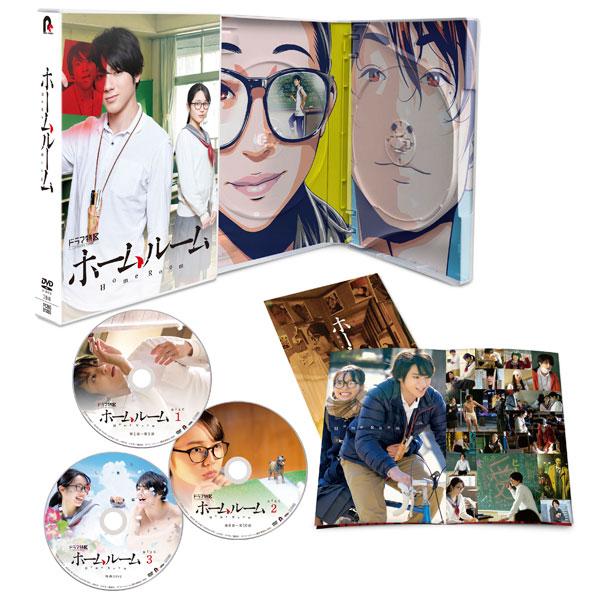 DVD ホームルーム DVD BOX[ポニーキャニオン]《在庫切れ》