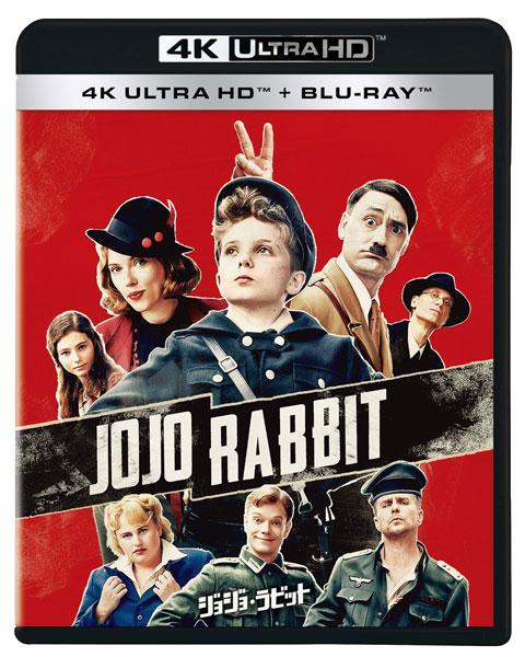 UHDBD ジョジョ・ラビット 4K UHD (Blu-ray Disc)[ウォルト・ディズニー・スタジオ・ジャパン]《在庫切れ》