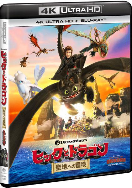 BD 4K ULTRA HD ヒックとドラゴン 聖地への冒険(4K ULTRA HD+ブルーレイ) (Blu-ray Disc)[NBC]《06月予約※暫定》