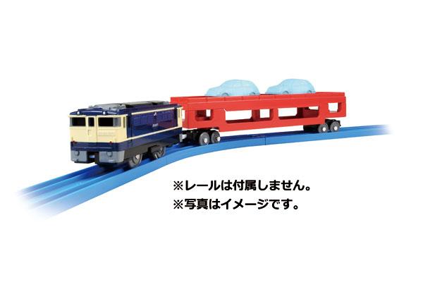 プラレール S-34 自動車運搬列車[タカラトミー]《在庫切れ》