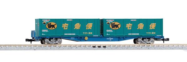 8737 JR貨車 コキ104形(新塗装・ヤマト運輸コンテナ付)[TOMIX]《発売済・在庫品》