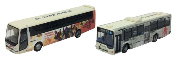 ザ・バスコレクション 小田急箱根高速バス エヴァンゲリオンラッピング2台セット[トミーテック]《06月予約》