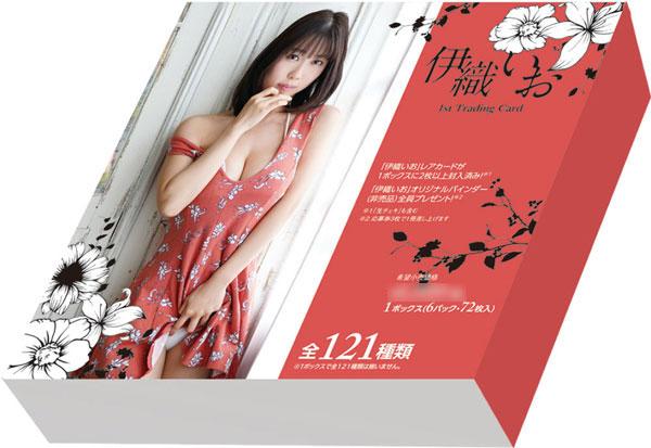 【特典】伊織いお 1st Trading Card 6パック入りBOX[ヒッツ]《在庫切れ》