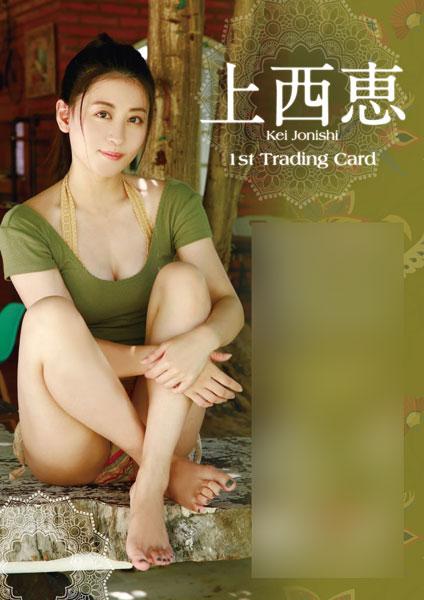 【特典】上西恵 ファースト・トレーディングカード 6パック入りBOX[ヒッツ]《在庫切れ》