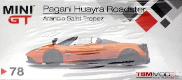 1/64 パガーニ ウアイラ ロードスター オレンジ/ブラック(左ハンドル)[MINI GT]《在庫切れ》