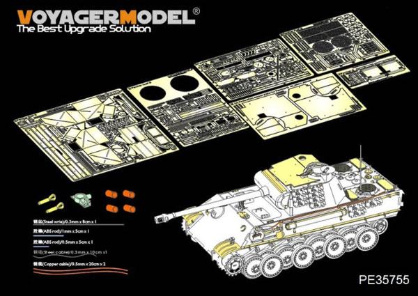 1/35 WWIIドイツ陸軍パンサーG型初期生産仕様ベーシックセット(T社35170/35174用)[ボイジャーモデル]《04月予約》