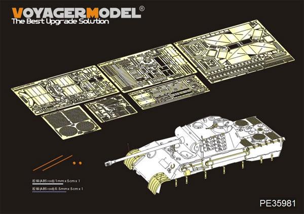 1/35 WWII ドイツ パンサー戦車A型ベーシックセット(タコム 2098/2099/2100/2108)[ボイジャーモデル]《04月予約》