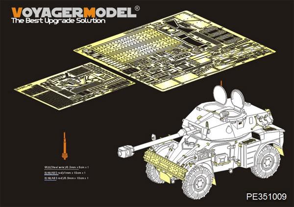 1/35 現用 フランス陸軍パナールAML-90装甲車ベーシックセット(タイガー 4635)[ボイジャーモデル]《04月予約》