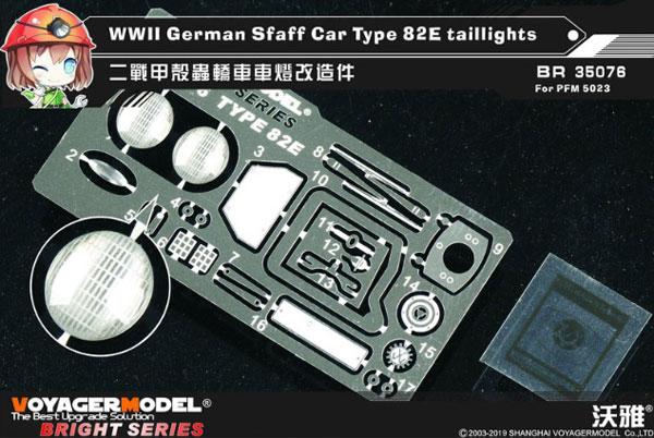 1/35 WWII ドイツ国防軍スタッフカータイプ82Eテールライトセット(RFM 5023用)[ボイジャーモデル]《04月予約》