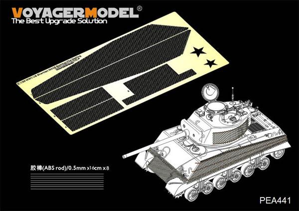 1/35 WWII アメリカ陸軍M4A3シャーマン偽装用ネットセット(各社1/35スケールM4シャーマン対応)[ボイジャーモデル]《04月予約》