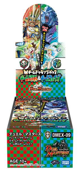 DMEX-09 デュエル・マスターズTCG Wチームドッキングパック チーム切札&チームウェイブ 16パック入りBOX[タカラトミー]《在庫切れ》