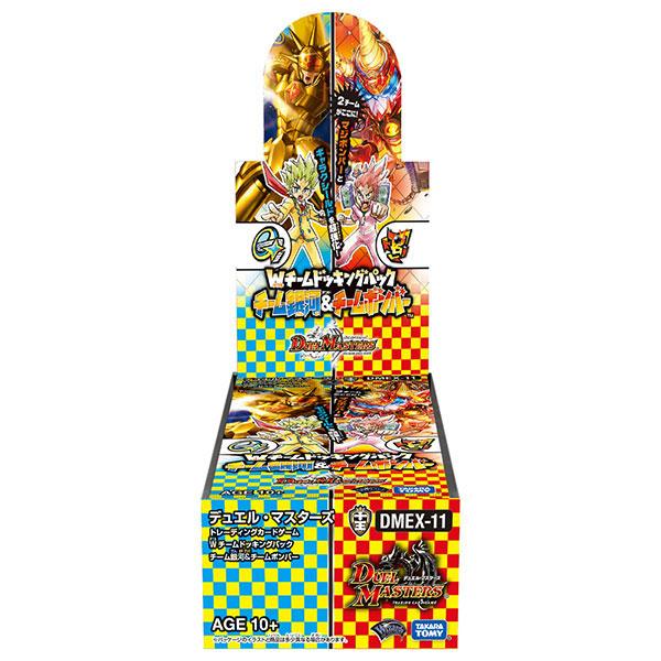 DMEX-11 デュエル・マスターズTCG Wチームドッキングパック チーム銀河&チームボンバー 16パック入りBOX[タカラトミー]《発売済・在庫品》