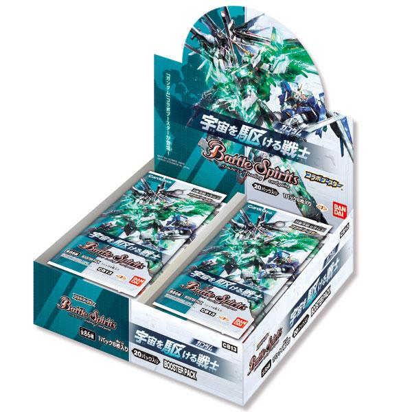 【特典】バトルスピリッツ コラボブースター ガンダム 宇宙を駆ける戦士 ブースターパック 20パック入りBOX[バンダイ]《在庫切れ》
