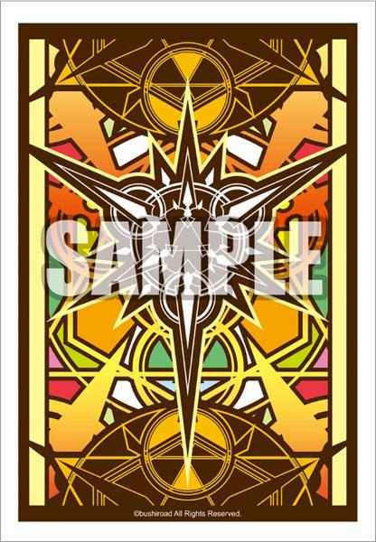 ブシロードスリーブコレクション ミニ Vol.463 カードファイト!! ヴァンガード『ギフトシンボル』黄ver. パック[ブシロード]《発売済・在庫品》