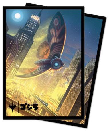 マジック:ザ・ギャザリング イコリア:巨獣の棲処 デッキプロテクタースリーブ 超音速女王、モスラ パック[Ultra・PRO]《発売済・在庫品》