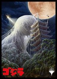 マジック:ザ・ギャザリング プレイヤーズカードスリーブ 『イコリア:巨獣の棲処』 ≪モスラの巨大な繭≫ パック[エンスカイ]《在庫切れ》