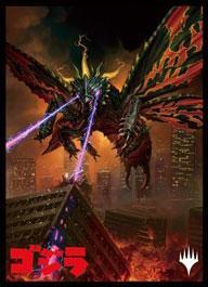 マジック:ザ・ギャザリング プレイヤーズカードスリーブ 『イコリア:巨獣の棲処』 ≪暗黒破壊獣、バトラ≫ パック[エンスカイ]《在庫切れ》
