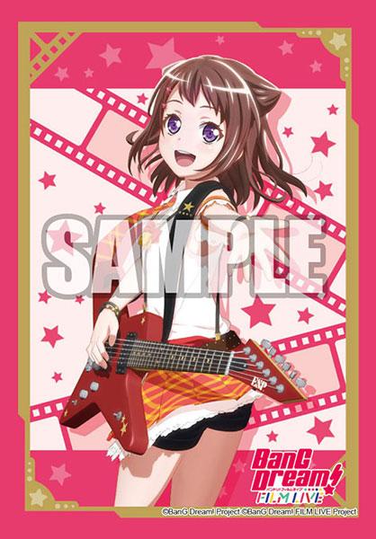 ブシロードスリーブコレクション ミニ Vol.469 BanG Dream! FILM LIVE『戸山香澄』 パック[ブシロード]《在庫切れ》