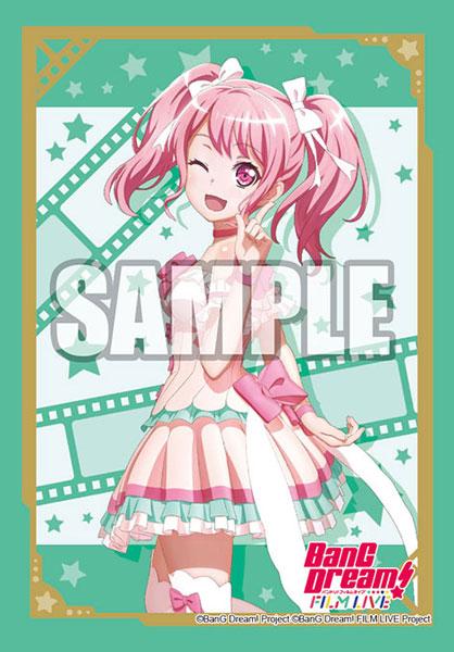 ブシロードスリーブコレクション ミニ Vol.471 BanG Dream! FILM LIVE『丸山彩』 パック[ブシロード]《在庫切れ》