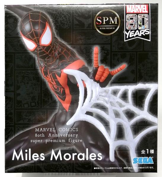 "MARVEL COMICS 80th Anniversary スーパープレミアムフィギュア""Miles Morales""(プライズ)"