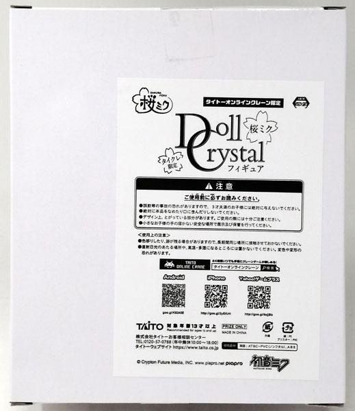 桜ミク Doll Crystalフィギュア(タイトーオンラインクレーンVer.)(プライズ)