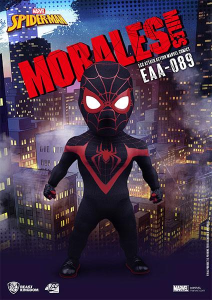 エッグアタック・アクション #070『マーベル・コミック』スパイダーマン(マイルス・モラレス)[ビーストキングダム]《在庫切れ》
