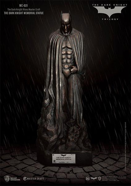 マスタークラフト『ダークナイト・ライジング』ダークナイト記念像[ビーストキングダム]【送料無料】《在庫切れ》