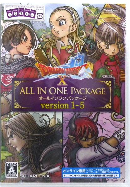 PCソフト ドラゴンクエストX オールインワンパッケージ version 1-5[スクウェア・エニックス]《在庫切れ》