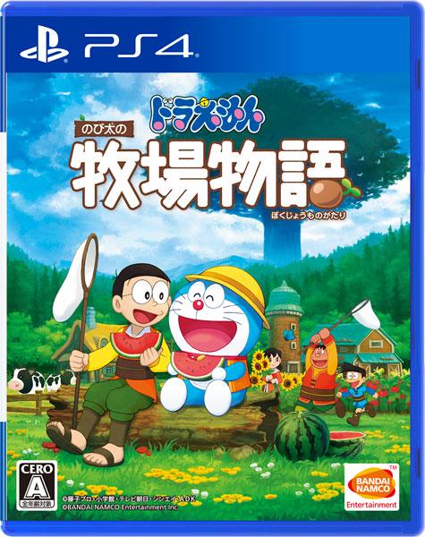 【特典】PS4 ドラえもん のび太の牧場物語[バンダイナムコ]《発売済・在庫品》