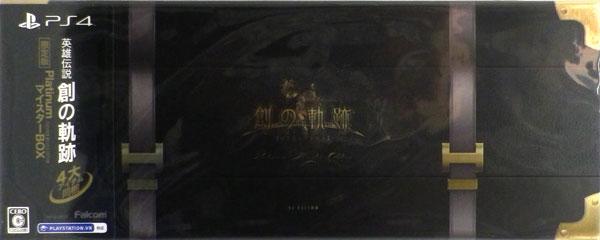 【特典】PS4 英雄伝説 創の軌跡 PlatinumマイスターBOX[日本ファルコム]《08月予約》
